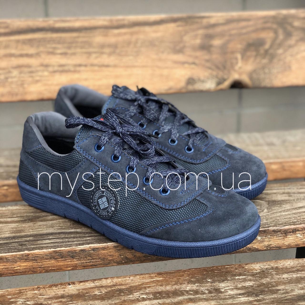 Кросівки чоловічі сині Paolla 131