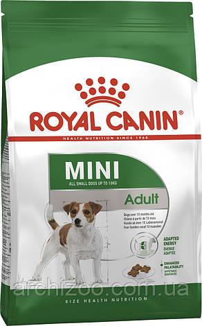 Royal Canin Mini Adult 8кг для собак мелких пород от 10 мес. до 8 лет, фото 2