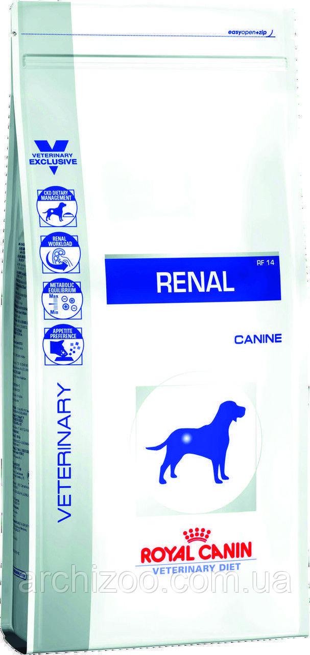Royal Canin Renal 2кг Диета для собак при хронической почечной недостаточности