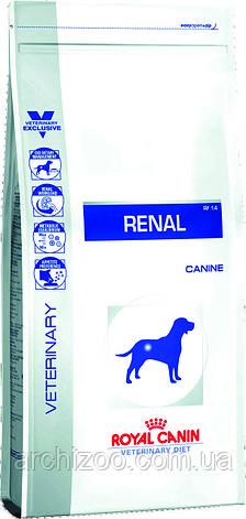 Royal Canin Renal 2кг Диета для собак при хронической почечной недостаточности, фото 2