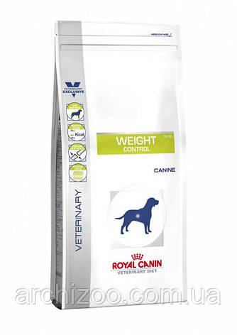 Royal Canin Weight Control 1,5кг Программа контроля избыточного веса , фото 2