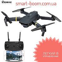 Квадрокоптер Дрон Eachine E58  1080P широкоформатная камера Легкий в управлении!