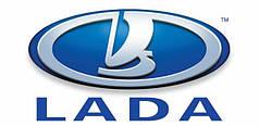 Накладки и товары для LADA ВАЗ (лада)