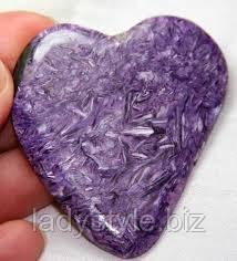 Чароїт - чарівний казковий камінь