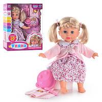 Кукла M 2140 U I Уляна, 34 см, реагирует на аксесуары, платок, кофта, ложка, музыка (укр), на батарейке