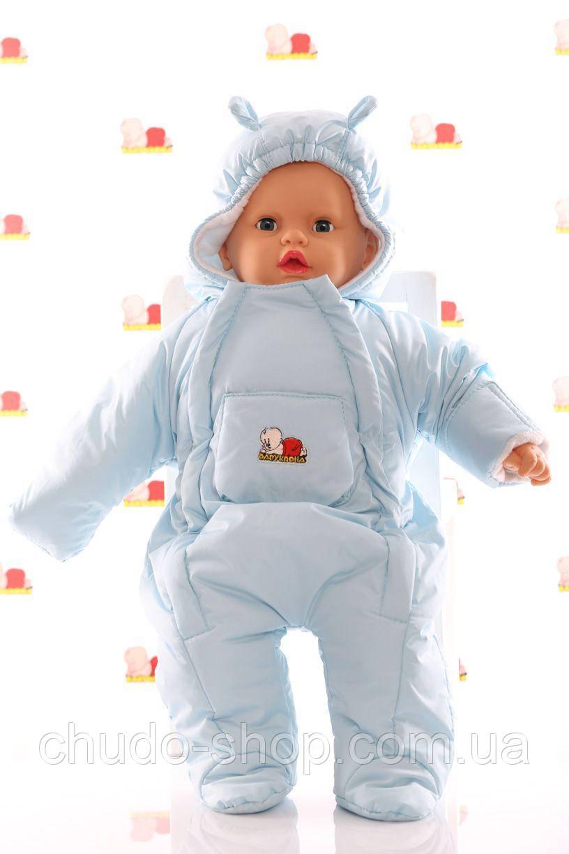 Демисезонный комбинезон для новорожденного (0-6 месяцев) нежно-голубой