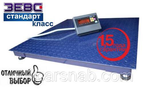 Платформенные весы ЗЕВС СТАНДАРТ ВПЕ-2000-4(Н1212)