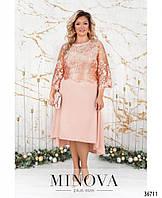 Красивое женское платье батал с 58 по 64 размер