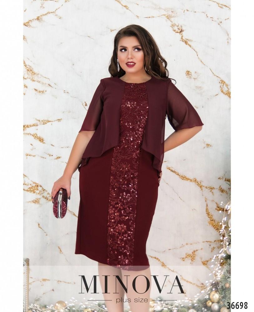 Модное коктейльное женское платье с шифоновой накидкой в 4-х цветах с 54 по 64 размер