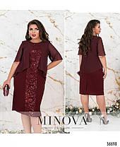 Модное коктейльное женское платье с шифоновой накидкой в 4-х цветах с 54 по 64 размер, фото 3