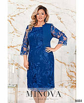 Элегантное женское платье украшенное кружевом с 54 по 64 размер, фото 2