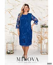 Элегантное женское платье украшенное кружевом с 54 по 64 размер, фото 3