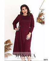 Повседневное длинное женское платье из ангоры батал с 50 по 60 размер