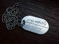 Армейский жетон алюминий 45х26х1,5 Державна кримiнально-виконавча служба України (ДКВС)