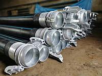 Быстроразборные трубы (ПЭ) с оцинкованным соединением БРС ДУ50 - ДУ400