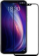 Защитное стекло Mocolo 2.5D Full Cover Tempered Glass Meizu X8 Black