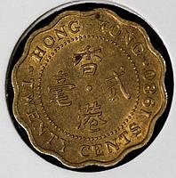 Монета Гонконга 20 центов 1980 г., фото 1