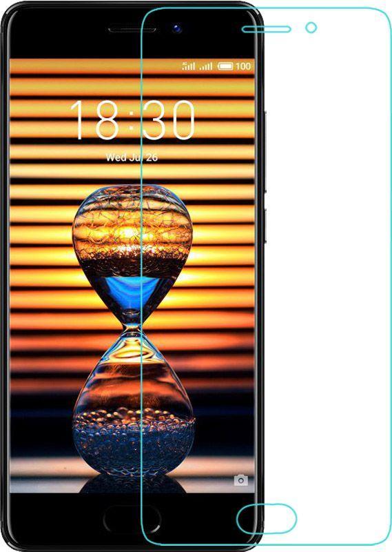 Защитное стекло Mocolo 2.5D 0.33mm Tempered Glass Meizu Pro 7