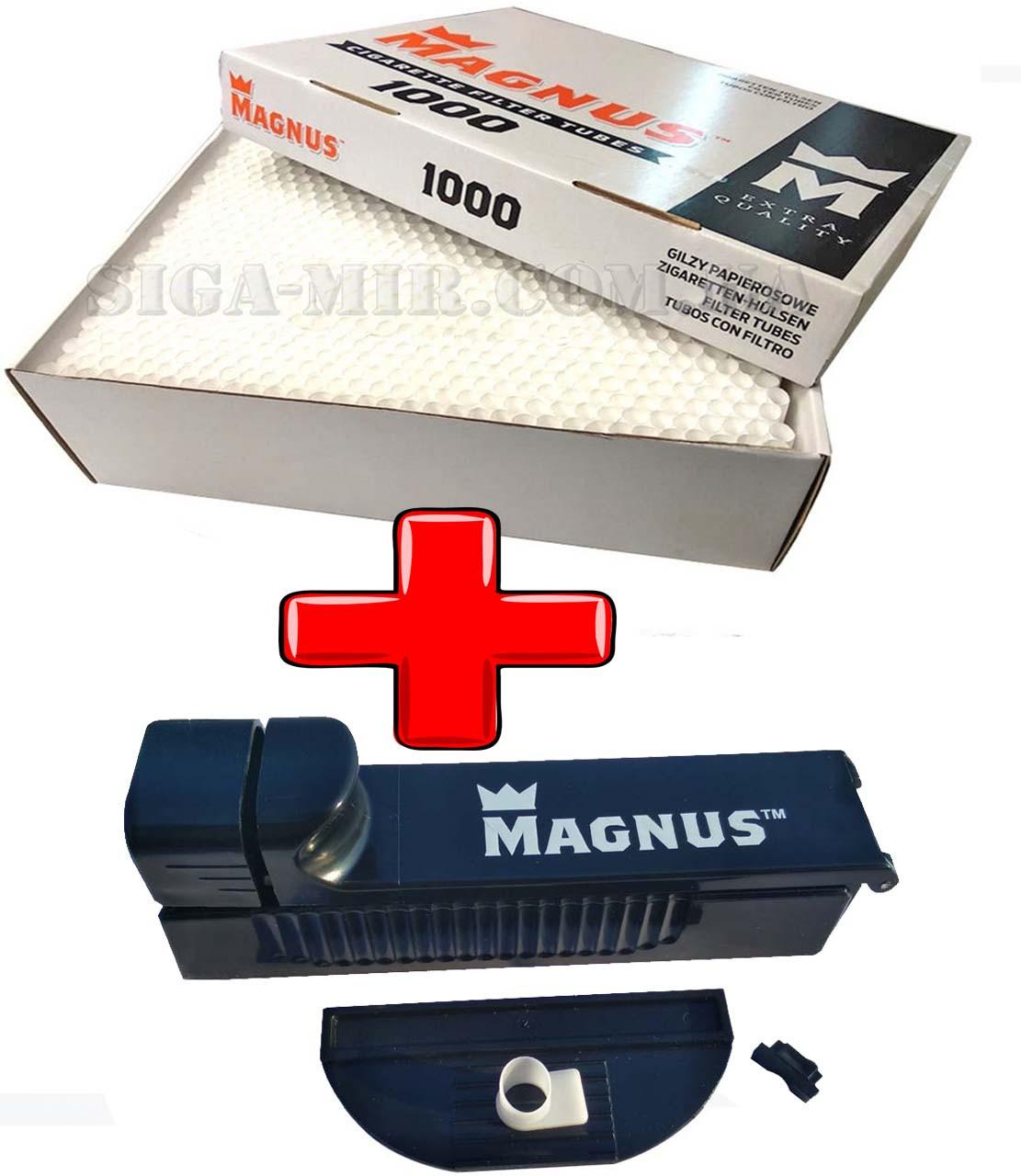 Сигаретные гильзы Magnus 1000 штук + фирменная машинка для набивки гильз/сигарет