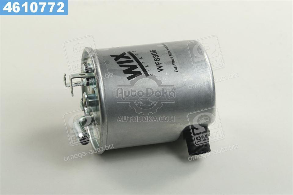 ⭐⭐⭐⭐⭐ Фильтр топливный Mercedes SPRINTER PP841/5/WF8306 (производство  WIX-Filtron) МЕРСЕДЕС, WF8306