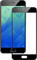 Защитное стекло Mocolo 2.5D Full Cover Tempered Glass Meizu M5s Black