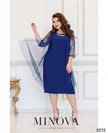 Нарядное женское платье с шифоновой накидкой в 3-х цветах большого размера с 54 по 60, фото 2