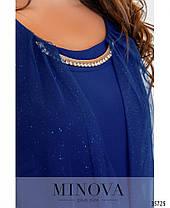 Нарядное женское платье с шифоновой накидкой в 3-х цветах большого размера с 54 по 60, фото 3