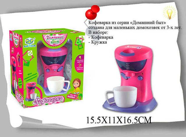 Маленькая кофеварка, фото 2