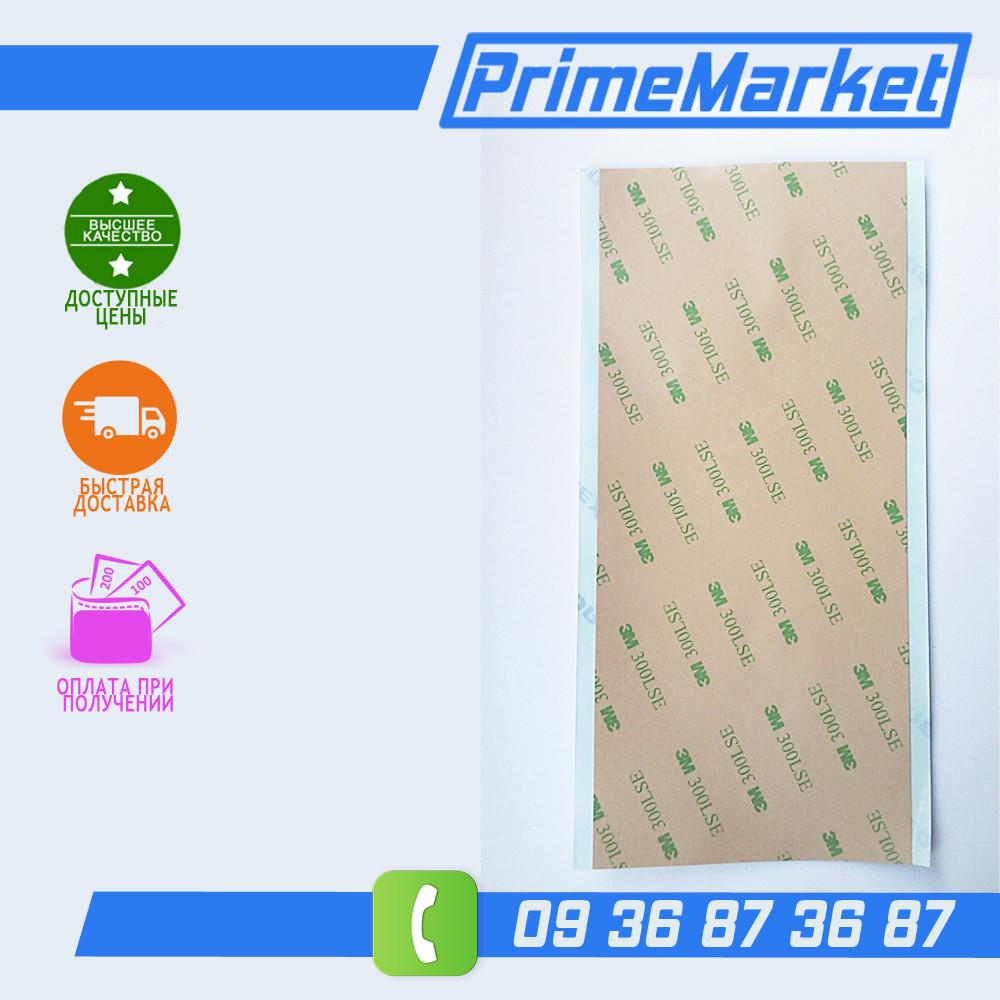 3M 300LSE (9495LE)- Клей в листах\ скотч двухсторонний для мобильных телефонов, планшетов 10х20, фото 1