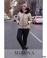 Зимний женский стёганный спортивный костюм с 50 по 62 размер