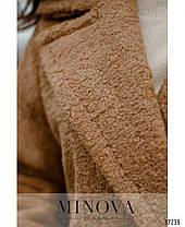 Модное зимнее женское пальто оверсайз, фото 2