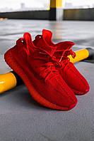 Стильные кроссовки Adidas Yeezy Boost 350 V2 TRFRM(Адидас Изи Буст 350), фото 1