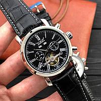 Мужские механические часы Jaragar 1009 Silver