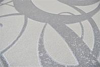 Обои виниловые на флизелиновой основе ArtGrand Bravo 81136BR20, фото 2