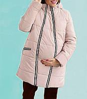 Теплая куртка со вставкой для беременных, пудра