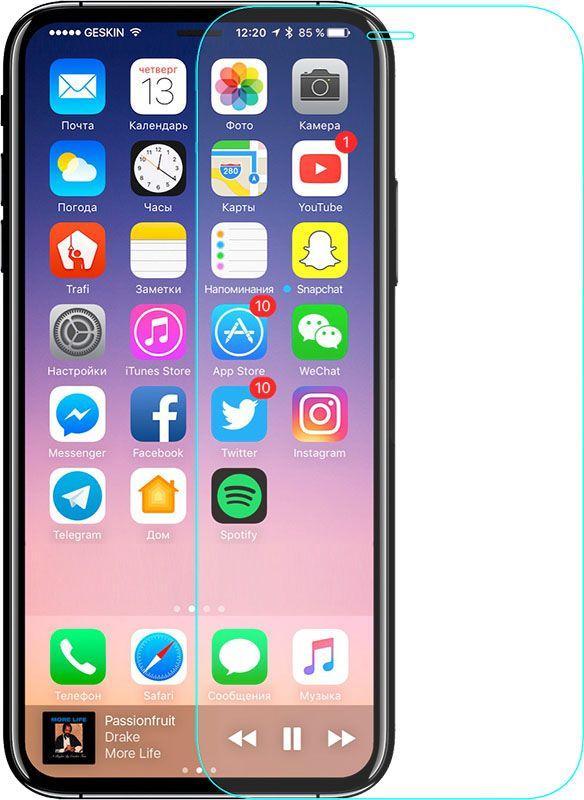 Защитное стекло Mocolo 3D Full Cover Tempered Glass iPhone X/XS/11 Pro Clear