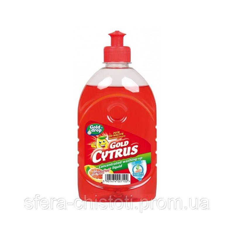 Средство для мытья посуды GOLD CITRUS Грейпфрут 0.5 л