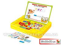Игровой набор Доска для рисования + буквы