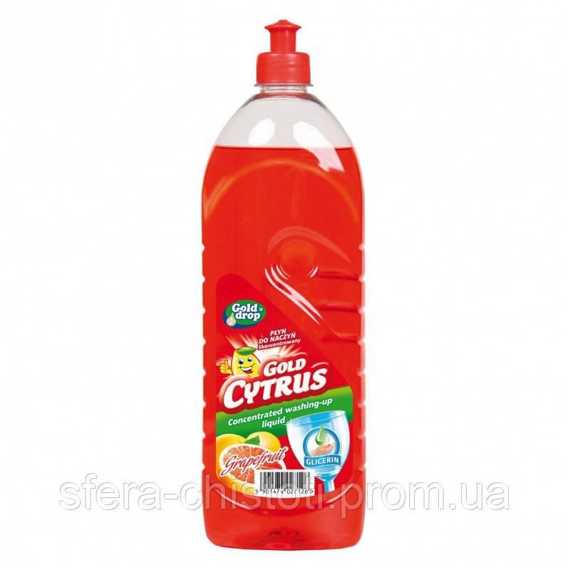 Средство для мытья посуды GOLD CITRUS Грейпфрут 1 л