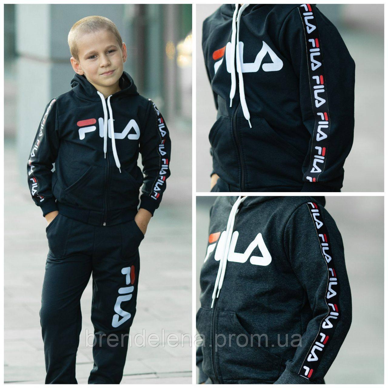 Трикотажный детский костюм спортивный для мальчика Fila (3-7 лет) 116