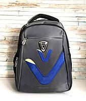 Рюкзак школьный с ортопедической спинкой для мальчика первоклассника 7-8 лет, детский портфель серый