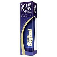 Зубная паста отбеливающая Signal White Now Gold, 50 мл