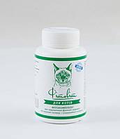 Фитовит для зміцнення нервової та імунної систем + профілактика сечокам'яної хвороби для кішок, 100 табл