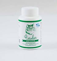Фитовит для вовни для кішок плюс профілактика сечокам'яної хвороби