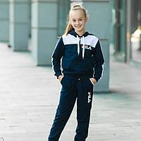Яркий спортивный костюм для девочки (36-44р)