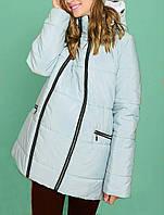Теплая куртка со вставкой для беременных, лазурный S