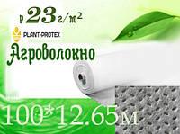Агроволокно  PLANTEX 23 г/м² 100х12,65м бел.( с усиленной кромкой)
