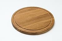 Разделочная доска деревянная Hot-kitchen круглая c канавкой дуб/ясень d-25 см Бежевый (1кл)