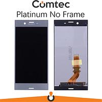 Дисплей для Sony F8332 Xperia XZ с тачскрином (Модуль) серебристый, Platinum, оригинал