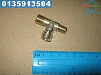 ⭐⭐⭐⭐⭐ Тройник бронзовый М14х14 конус М10  864493